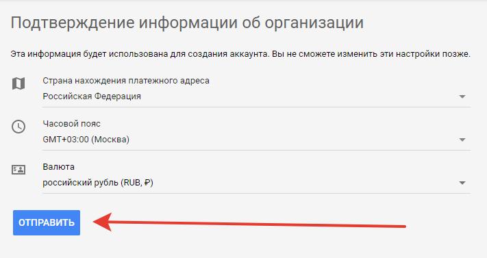 GKP - подтверждение