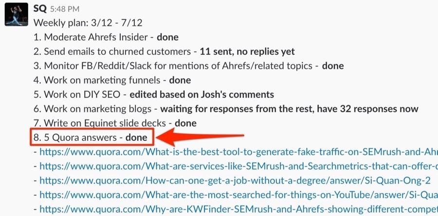Ответы на Quora