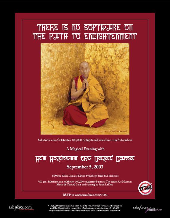 dalai_lama_poster_still_tmp