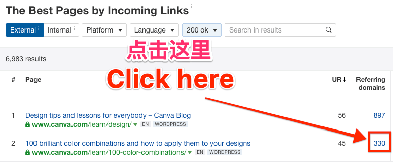 see linking sites cn