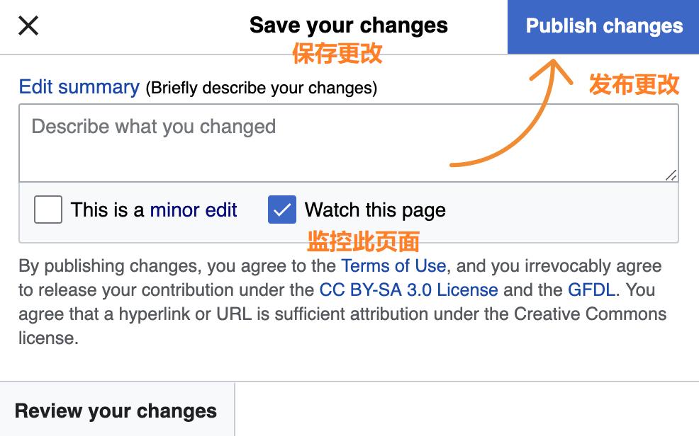 37 publish page