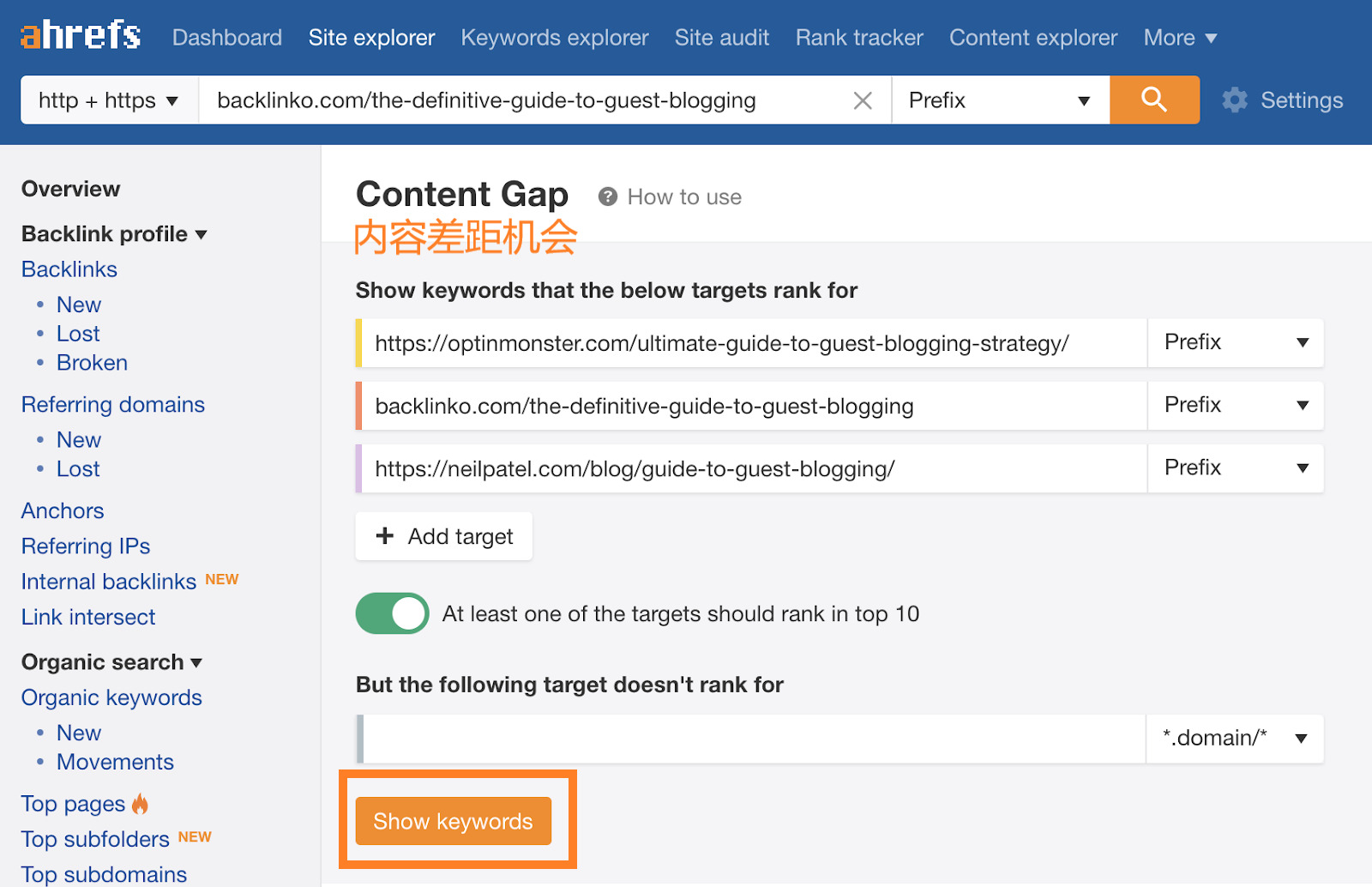 OK17 content gap 1