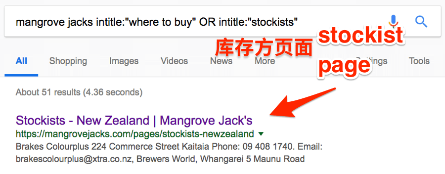 mangrove jacks stockists page en cn